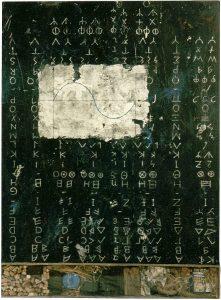 Fossile Brennstoffe oderBlue Vibration100x135cm, Acryl, Metallblatt auf Leinwand + Objekte in Holzkastenca. 1997